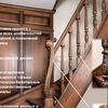 КронВуд - двери, лестницы, арки, мебель и декор