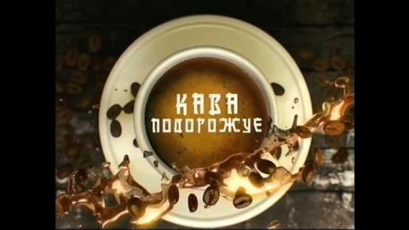 Ранкова кава Кіровоградський комерційний технікум 11 12 2015