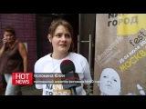 HOT NEWS - как прошел фестиваль NANO-город