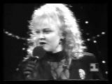 Анне Вески - Всё это было 1994г.