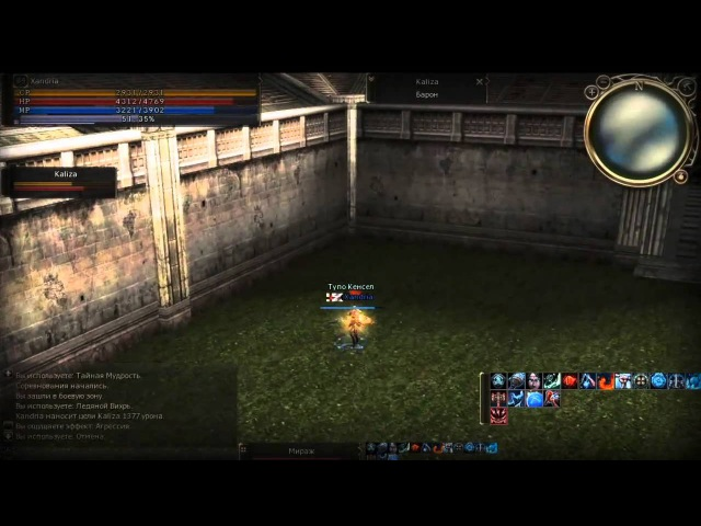 Lineage 2 RuOF Ramsheart Mystic Muse Xandria Olympiad Games
