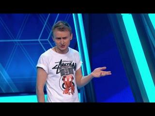 Comedy Баттл: Женя Синяков - О ценах