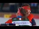 2015-04-05 Биатлон Гонка чемпионов Смешанная эстафета Тюмень