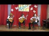 Ансамбль гитаристов Эсперанто (Мексиканский народный танец Таканеадо)