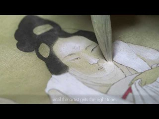 Masterpieces of Chinese Painting 700 - 1900: How a Silk Painting was Made