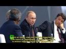 Putin su Donald Trump e sulla democrazia americana mentre Renzi pensa al cellulare