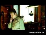 Рядовой Дарин - Атаман