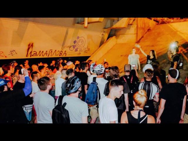 Giko Skateboards - Rave Afterparty 16.07.16