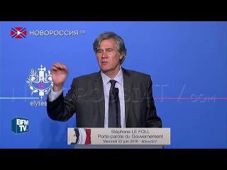 """Французы допускают участие США на саммите  """"нормандской четверки"""""""