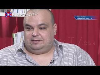 На врача-убийцу из Енакиево завели уголовное дело