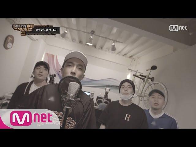 [SMTM5/MV] '무궁화(feat.매드클라운)' - 보이비, 도넛맨, 샵건 (Team 길47588;드클라운) 160617 EP.6