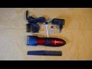 Беспроводная машинка для стрижки волос Kairui HC 001 Красная