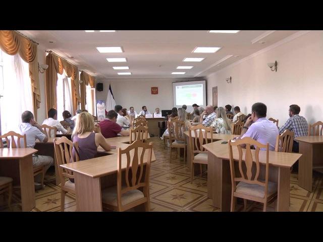 Социальный бизнес в Республике Крым - 29 июня 2016 г.