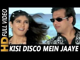 Kisi Disco Mein Jaaye | Udit Narayan, Alka Yagnik | Bade Miyan Chote Miyan Songs | Raveena Tandon