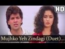 Mujhko Yeh Zindagi (HD) (Duet) - Madhuri Dixit - Sailaab Songs - Aditya Pancholi - Asha Bhosle
