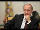В В Путин Производителей ГМО приравнять к террористам