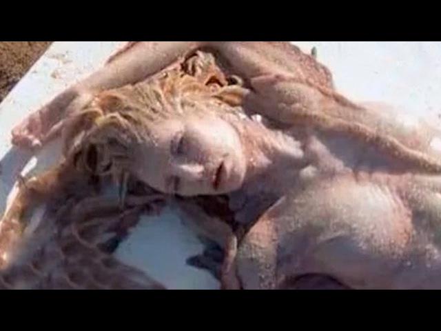 Русалки существуют Найдено тело русалки