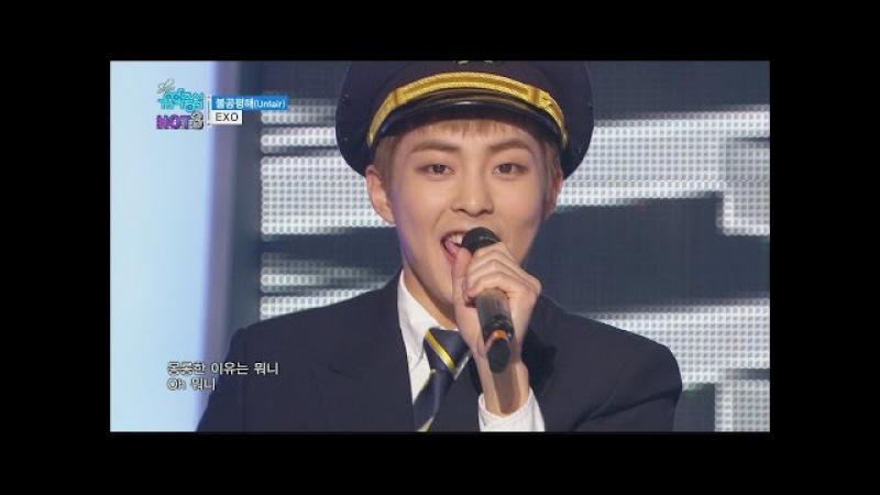 [HOT] EXO - Unfair, 엑소 - 불공평해, Show Music core 20151219