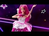 Barbie in Rock'n Royals Dolls Commercial