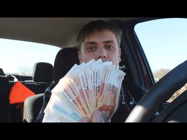 ОТ 1500 РУБЛЕЙ В СУТКИ С ПОМОЩЬЮ 2-Х СЕРВИСОВ Продажник: ikrylov.ru/1500/ Скачать бесплатно : yadi.sk/d/WNV1yFeFs7pt4
