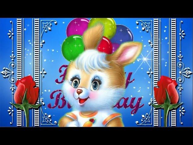 Прикольное видео поздравление с Днем рождения мужчине Зайка поздравляет с Днем...