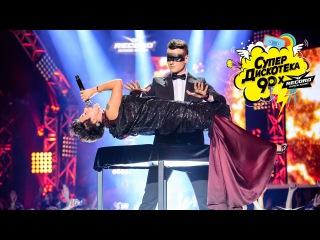 18-я Супердискотека 90-х: Юлия Волкова ex. T.A.T.U. (запись трансляции 09.04.16) | Radio Record
