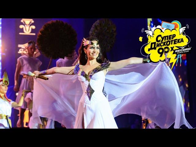 18-я Супердискотека 90-х: Natalia Oreiro (запись трансляции 09.04.16)   Radio Record