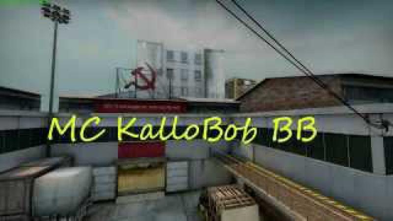 CACHE, Last round the last shot, by MC KalloBob