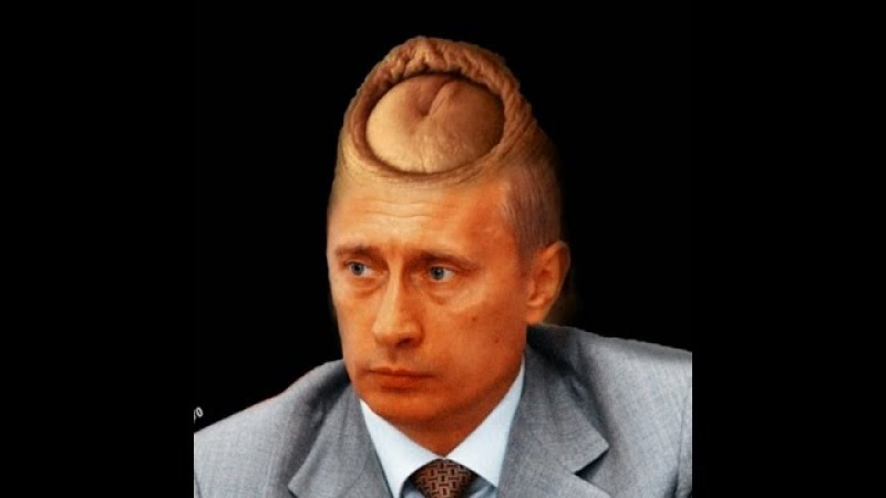 Путин ху@ло! Часть - 1 / Putin is a dickhead! Part – 1