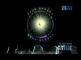 Kaun Banega Crorepati 2 (2005)