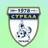 Футбольная школа «Стрела» Псков