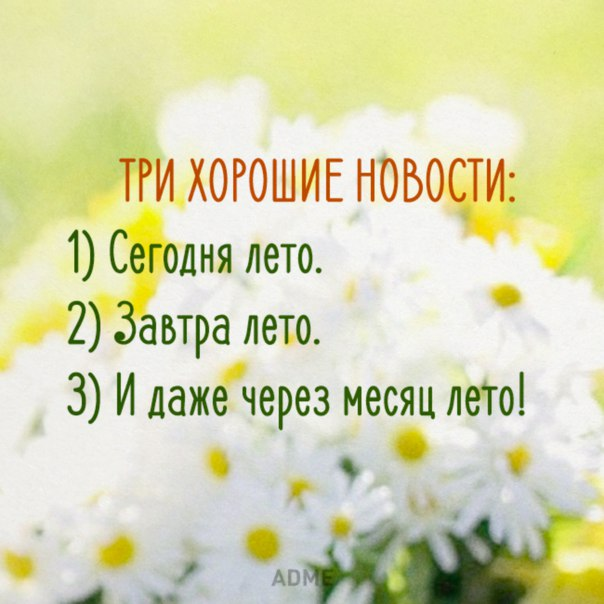 https://pp.vk.me/c630524/v630524108/33234/BdIMy8Wg_VI.jpg