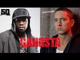 50 Cent - Gangsta (ft. Eminem & Kat Dahlia) (New 2016) Remix by rCent