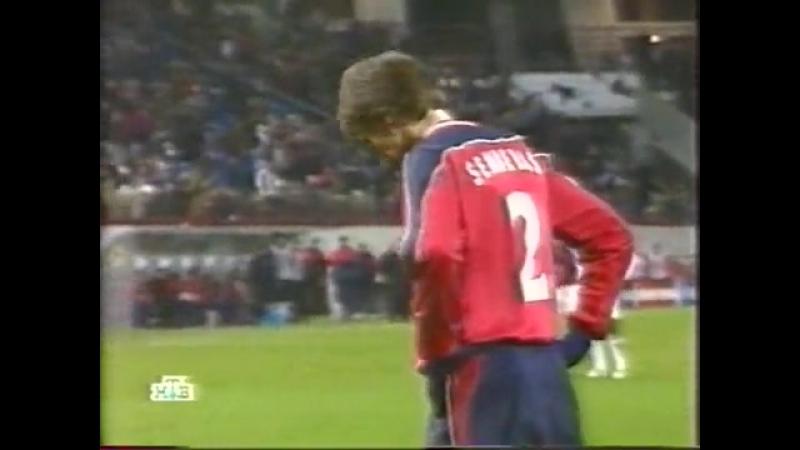 Лига Чемпионов 2004 05 4 тур ЦСКА Челси