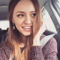 Арина Никифорова