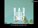 [rus sub] Dok2 - Bad Vibes Lonely ft DEAN
