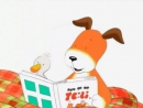 Kipper the dog - The Visitor