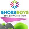 Shoes-boys