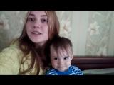 мій малюк 2