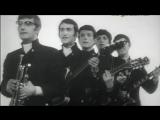 ВИА Поющие гитары - Песенка Велосипедистов ( 1969 )