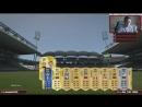 RUHA - СУПЕР ПАК - FIFA 16 (Смешной момент)