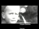 Документальная камера Неизвестная война с Бертом Ланкастером как это было 2004