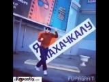 Абу бандит исполнил танец 9