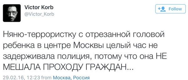 Россия перебрасывает в оккупированный Донбасс Нацгвардию для контроля боевиков, - ГУР Минобороны - Цензор.НЕТ 6551