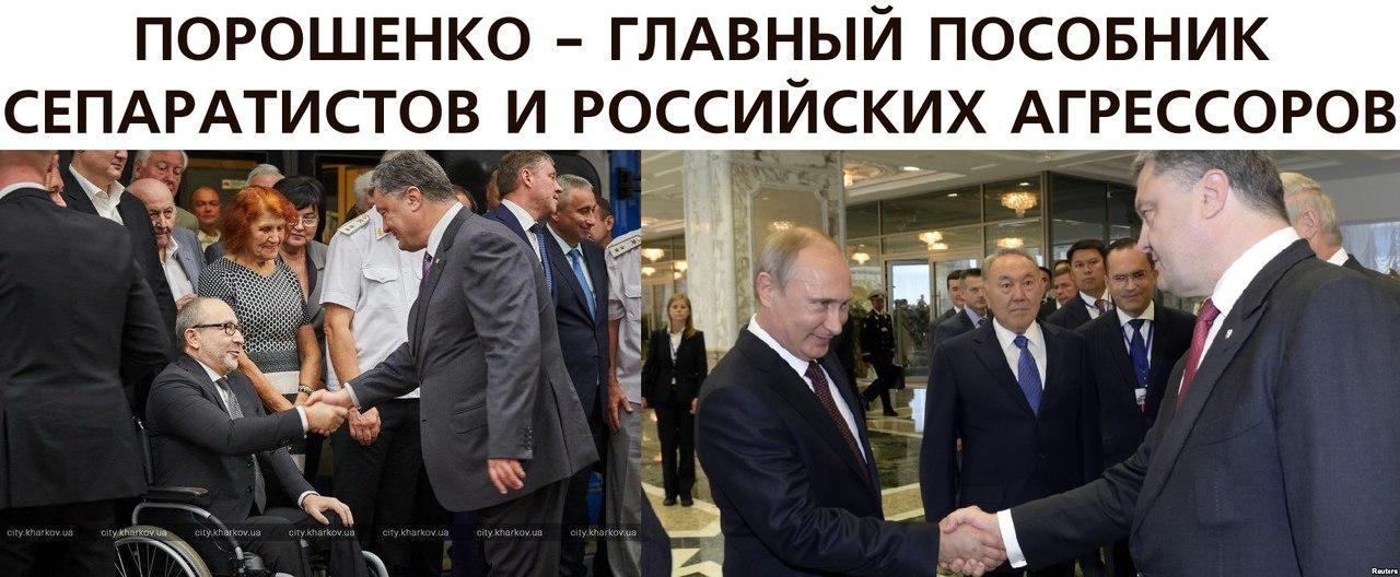 В делах о преступлениях против Евромайдана есть 35 приговоров, но только один с реальной мерой наказания, - Горбатюк - Цензор.НЕТ 265