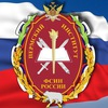 Пермский институт ФСИН России
