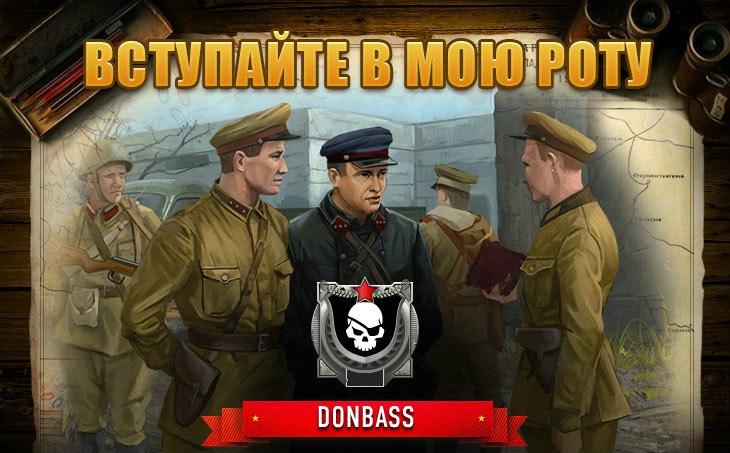 Roman Volik   Донецк