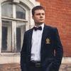 Alexey Alexeevich