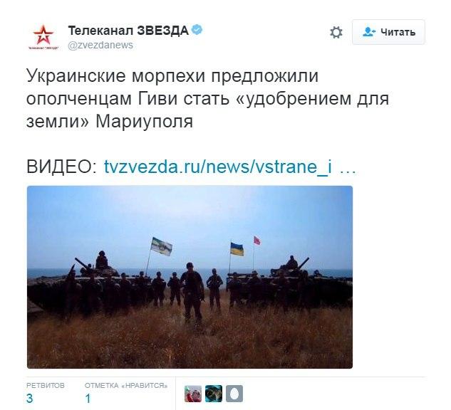 В воинских частях боевого состава проходят службу около 10 тысяч женщин, - Порошенко - Цензор.НЕТ 9036
