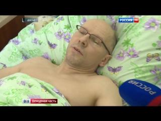 В Калининграде задержан подозреваемый в нападении на местного депутата и журналиста Игоря Рудникова